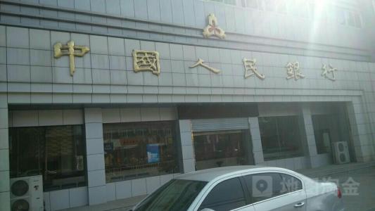 江西:人民银行新余市中支行构建互动式采购协作体系