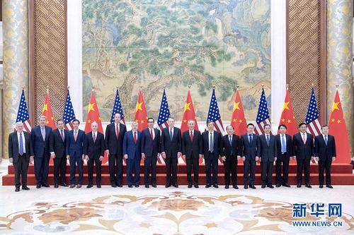 中美经贸高级别磋商将于近期分别在北京?#31361;?#30427;顿举行