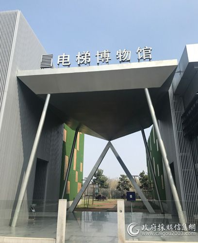 电梯博物馆