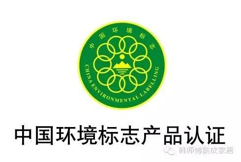 财政部印发环境标志产品政府采购品目