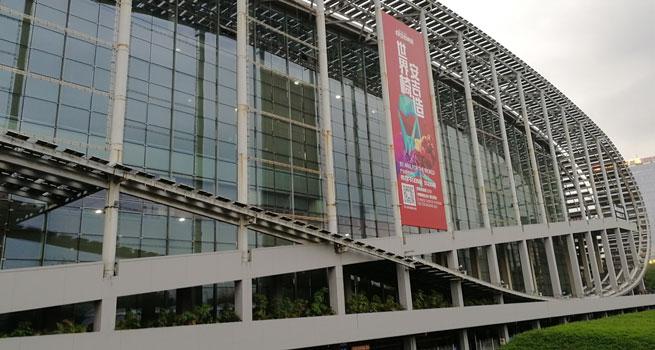 第43届广州办公环境展八大亮点