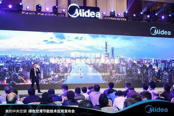美的集团中央空调事业部先行研究主任工程师 李元阳博士