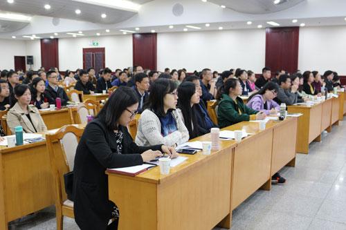 陕西省政府采购业务培训班现场
