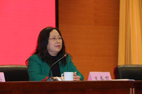 天津市财政局二级巡视员王春霞