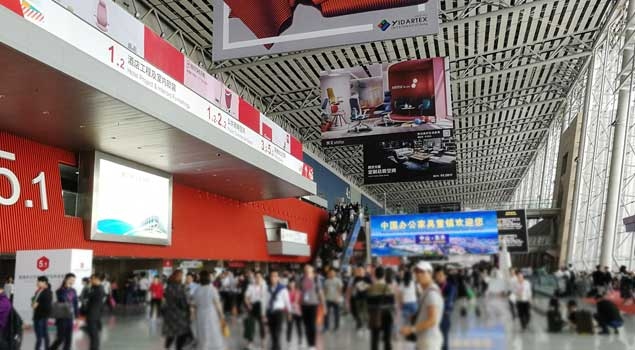 第43届中国(广州)国际家具博览会【专题】