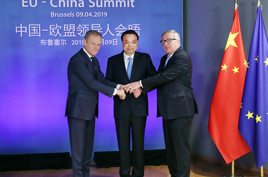 中欧联合声明:支持中国加入GPA进展