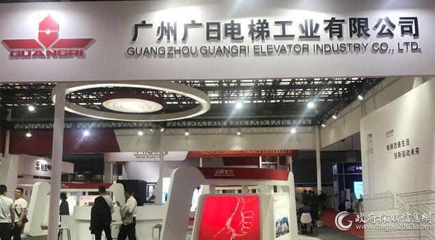 广日电梯亮相廊坊国际电梯展 力推G•Plus加装电梯