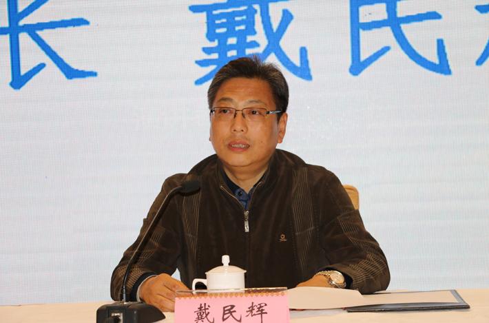 戴民輝:政采培訓須增強解決實際問題的能力