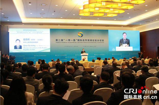 境外经贸合作区分论坛达成共识 加强政策对接、规划引导
