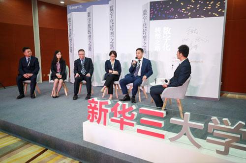 《数字化转型之路》主创团队接受采访