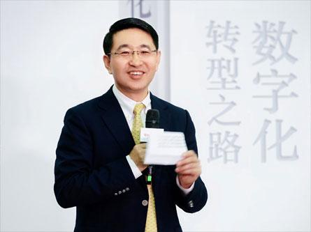 紫光集团联席总裁、新华三首席执行官兼新华三大学校长于英涛