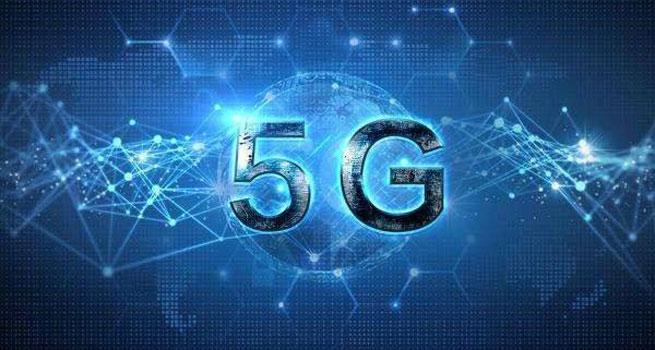 全国5G最新进展和规划情况汇总