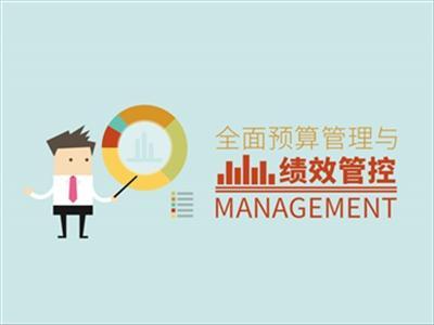 广东惠州强化管理打造全过程绩效管理链条