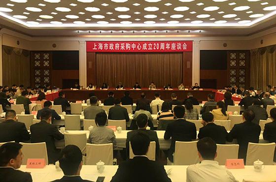 上海市幸运彩票中心成立20周年座谈会热烈召开