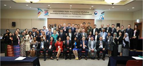 国库司参加2019年度韩国国际公共采购论坛