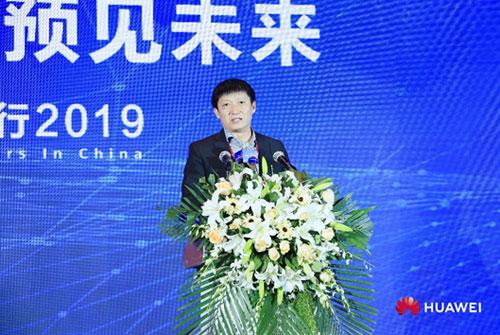 华为网络能源产品线副总裁 崔威