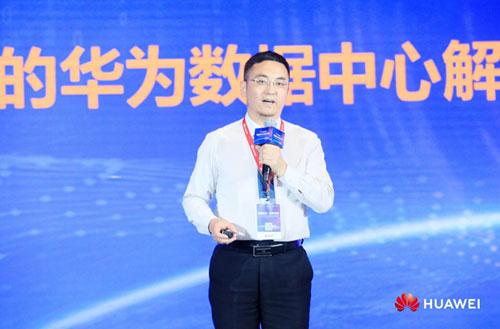 华为EBG中国区网络能源解决方案销售部总工 张广河