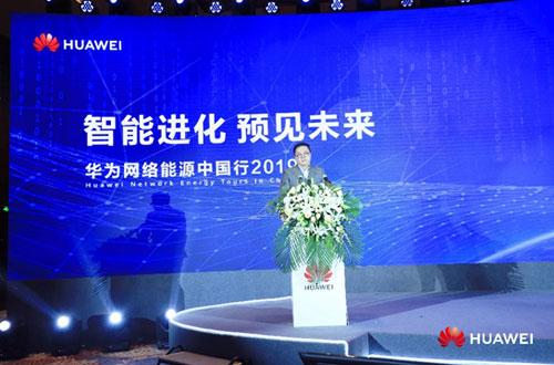 华为山东企业业务生态合作部部长 李朝军