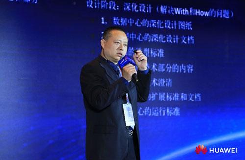 华为咨询与系统集成部专家刘冰峰