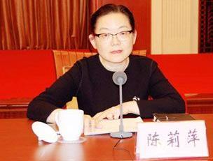 陈莉萍:打造专业化队伍 实施规范化服务