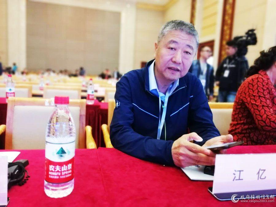江亿教授接受《政府采购信息报》记者采访