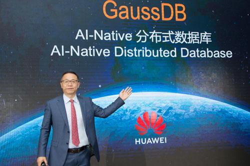 华为常务董事、ICT战略与Marketing总裁汪涛全球发布AI-Native数据库