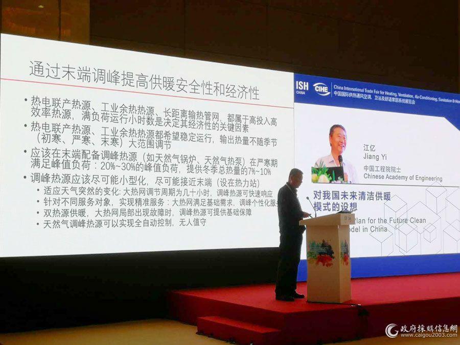 江亿教授表示通过末端调峰提高供暖安全性和经济性