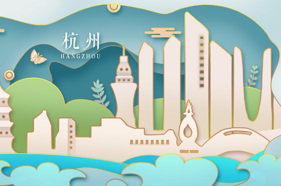 全国政府采购供应商高级研修班将在杭州举办