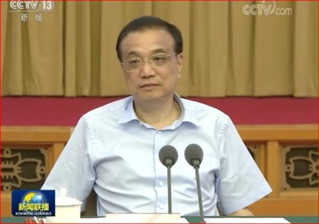 李克强在山东济南主持召开部分地方减税降费工作座谈会