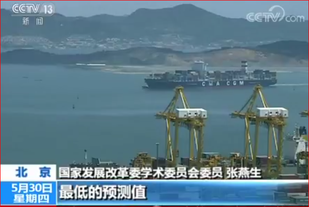 中美经贸摩擦 专家学者:美国无视规则必将失败