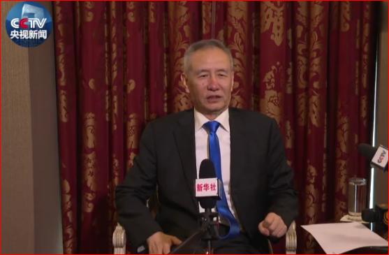 刘鹤:中方将理性对待中美经贸摩擦