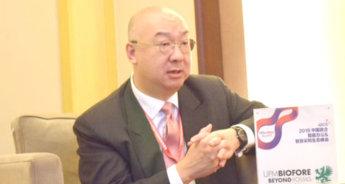 UPM副总裁陈家强