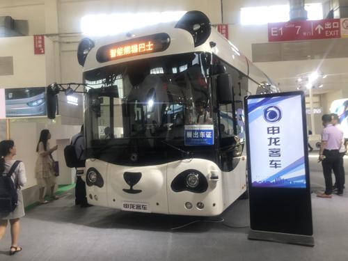 熊猫公交技压全场  申龙荣获公交客车创新产品大奖