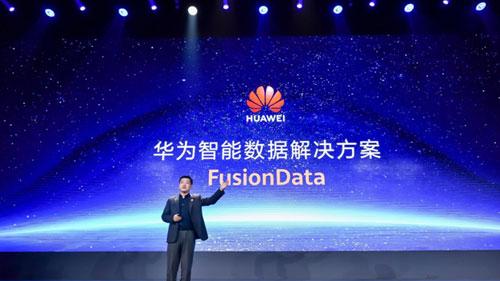 华为IT产品线副总裁、智能数据与存储领域总裁周跃峰发布智能数据解决方案FusionData