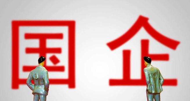 中国中车采购乱象被警示 建议借鉴政府采购