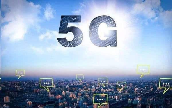 中国移动5G网络招标 2家外国科技企业入围