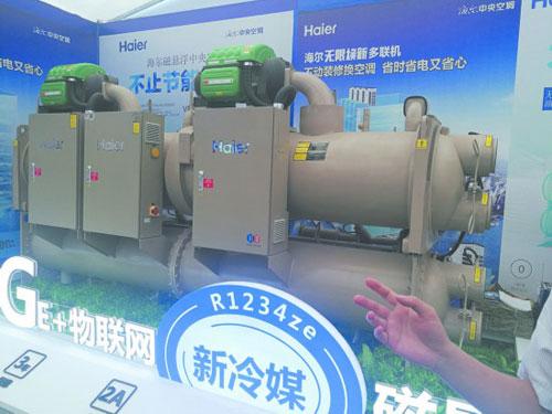 在绿色高效制冷行动展区,现场展示了一台节能<a href=http://kongtiao.caigou2003.com/zhongyangkongdiao/ target=_blank class=infotextkey>中央空调</a>机组