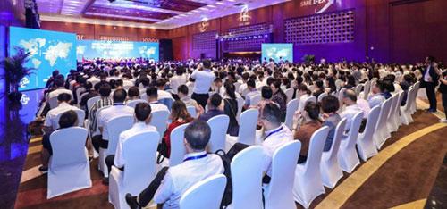 第七届中国中小企业投融资交易会现场