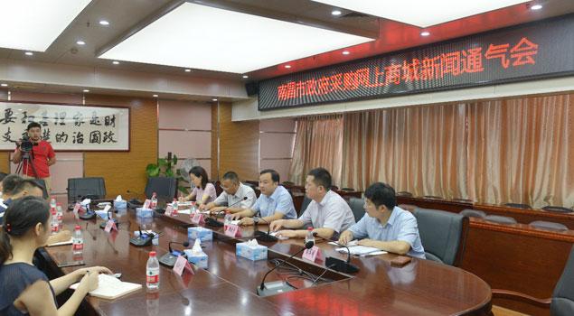 江西南昌 政采網上商城7月1日上線 涵蓋三類13個品目