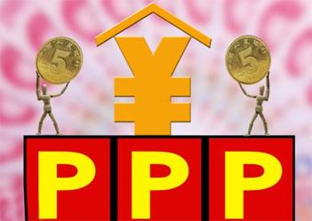 發改委:所有PPP項目 均需開展可行性論證