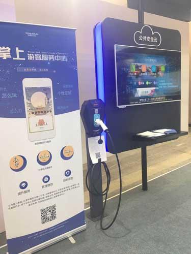 北京华胜天成科技股份有限公司