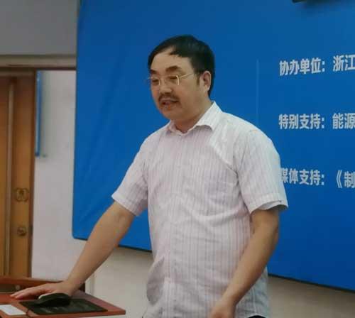 北京工业大学教授马国远