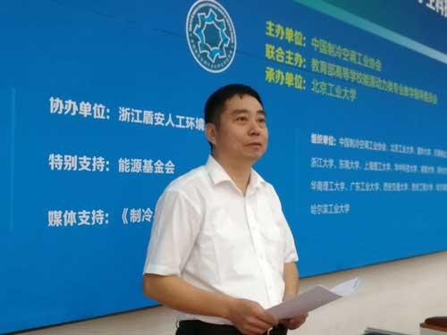 中国制冷空调工业协会副理事长兼秘书长张朝晖