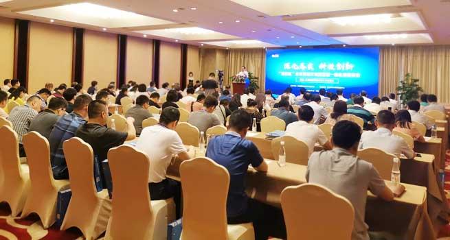 """""""易采虹""""公共资源交易跨区域一体化建设峰会召开"""