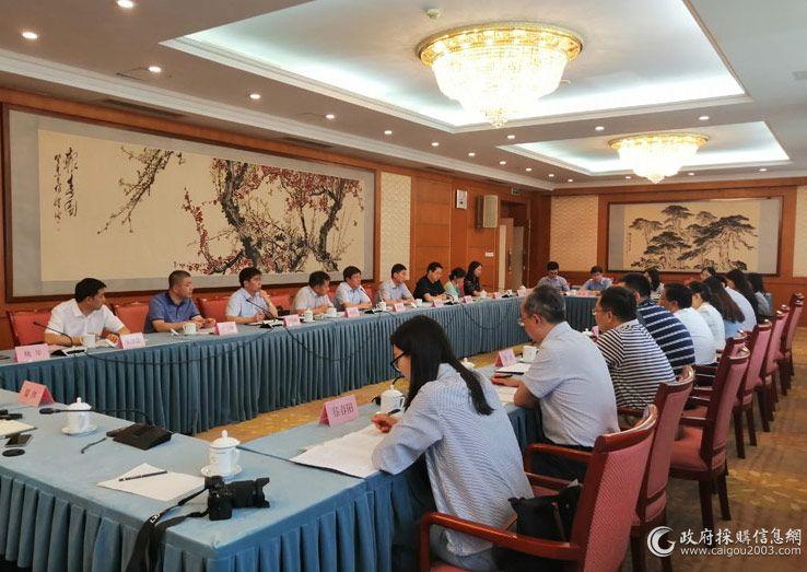 國采中心與津滬湘深四地簽訂軟件采購合作協議