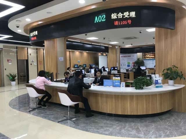 北京政府采购启用一站式平台