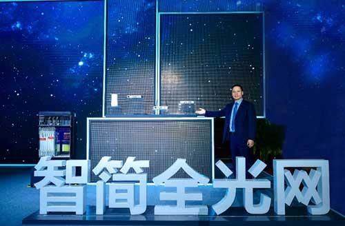 华为发布OptiXtrans光传送、OptiXstar光终端两大系列五款重磅产品