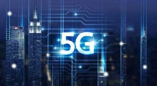 以色列啟動5G頻譜招標 年底前宣布中標者