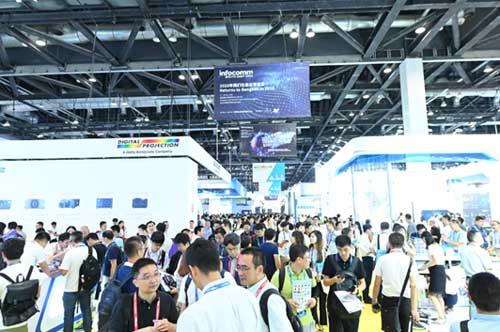 北京InfoComm China 2019
