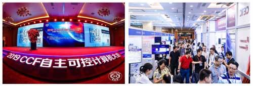 中国芯 存储魂|植根自主创新,扎根国产存储